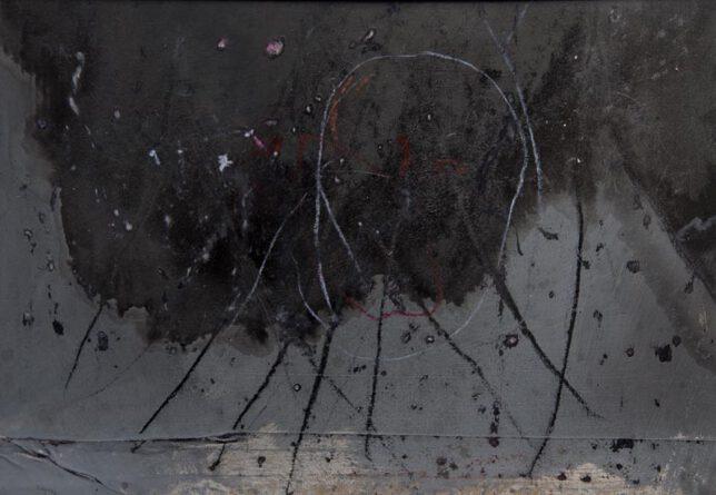 Werk Nr. 1539 Gouache auf Papier ca. 30 cm breit, 2015