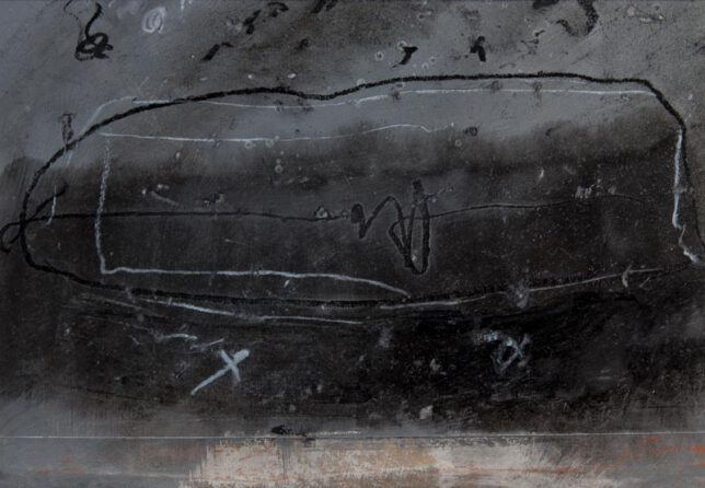 Gouache auf Papier ca. 30 cm breit, 2015